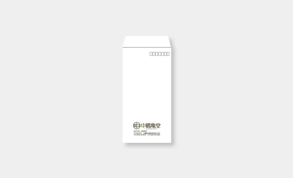 中鶴亀堂 封筒