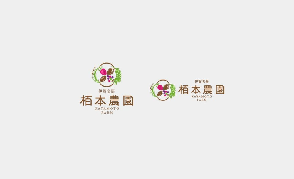 栢本農園 ロゴデザイン