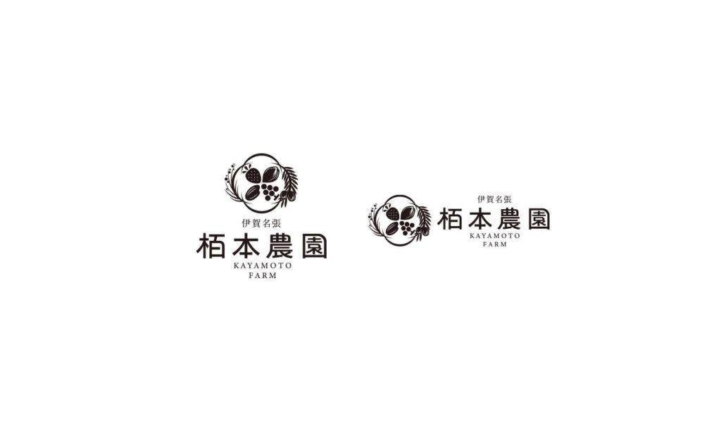 栢本農園 ロゴデザイン(モノクロVer.)