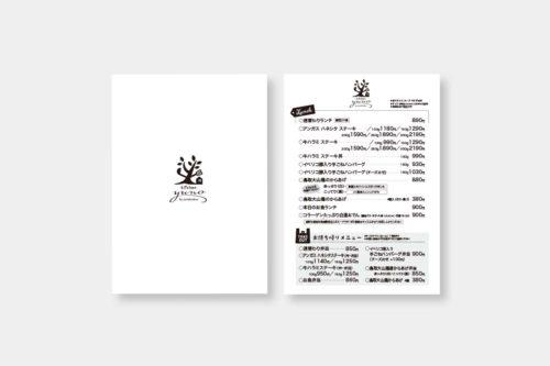 kitchen-yunoメニュー